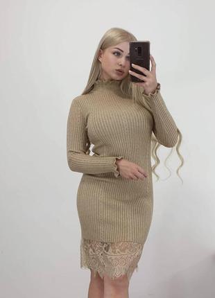 Платье-гольф