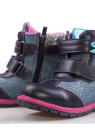 Fashion детские зимние кожаные сапоги ботинки