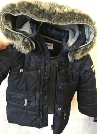 Зимняя куртка 110