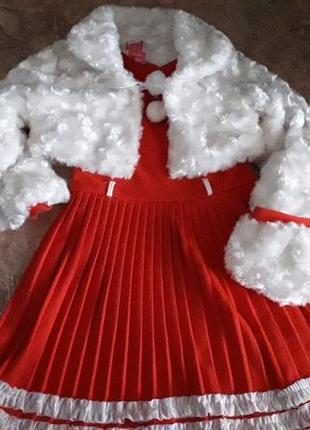 Набор платье+ жилет