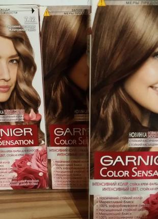 Краска для волос garnier color sensation