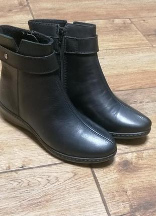 Кожаные ботинки inblu. осень.