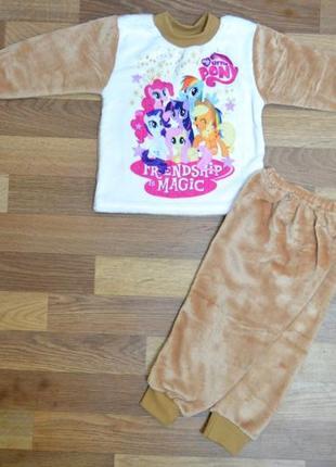 Пижама детская с сублимацией