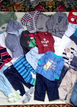 Пакет одежды для мальчика от рождения