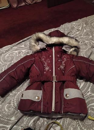 Курточка зима.