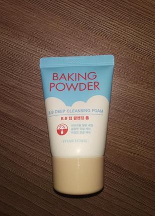 Пенка etude house baking powder bb cleansing foam