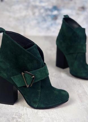 ❤ женские зеленые хаки демисезонные осенние замшевые ботинки сапоги ботильоны на байке ❤