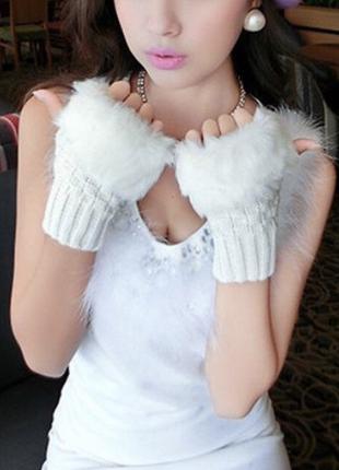 Митенки,полуперчатки,метенки,вязаные,вязка,перчатки без пальцев с мехом белые