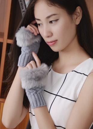 Митенки,полуперчатки,метенки,вязаные,вязка,перчатки без пальцев с мехом серые