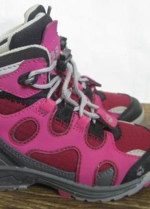 Демисезонные ботинки jack wolfskin р.26