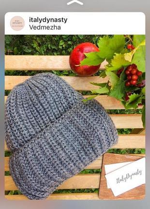 Тепла шапка на підкладці з мікрофлісу