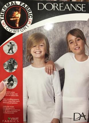 Крутой  комплект белья термо, осень-зима для девочки 6-14 лет doreanse