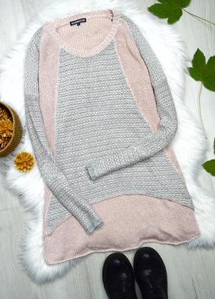 Розовый свитер удлинённый перламутровый вязанный superstar