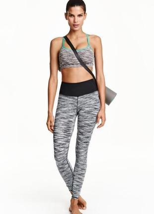 Меланжевые спортивные штаны, лосины, леггинсы для спорта зала бега фитнеса h&m