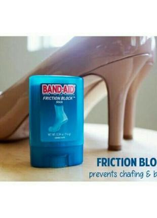 """Карандаш-стик для ног """"защита от мозолей""""band-aid friction block"""