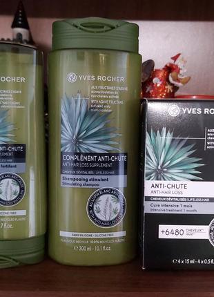 Ив роше yves rosher набор от выпадения волос