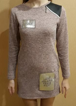 Розовое платье (11-12 лет)