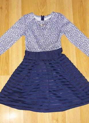 Синее платье (10-11 лет)