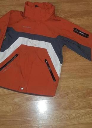 Зимова куртка 2 в 1