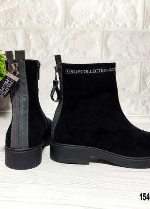 Женские ботинки 1540 чз