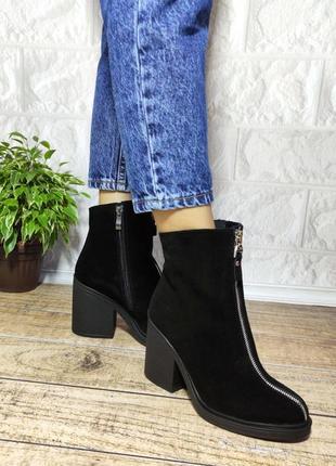 Женские ботинки 1510 чз