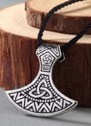Крутой кулон в скандинавском стиле топор топорик викинги кельты