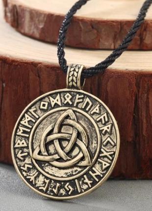 Крутой кулон в скандинавском стиле кельты магия руны