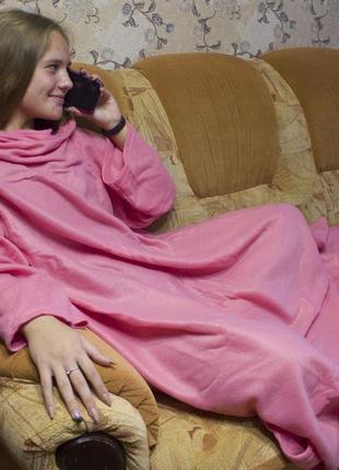 😍-50 % sale🤩/ новый классный плед с рукавами, флис. розовый /
