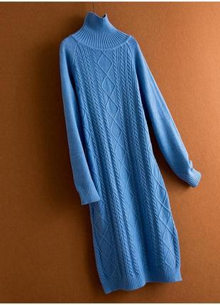 Платье зимние теплое