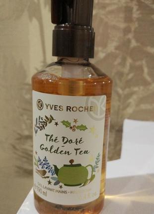 Гель для мытья рук золотой чай, 190 мл