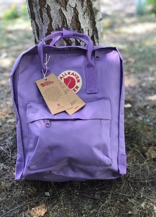 Рюкзак канкен fjallraven kanken сумка портфель classic 16л сиреневый