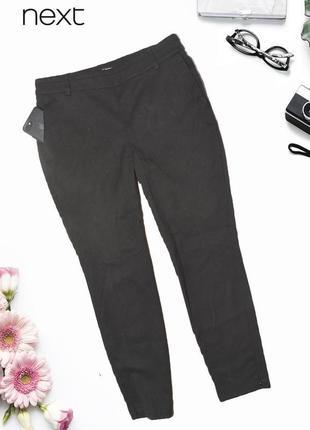 Классические зауженные штаны с карманами next