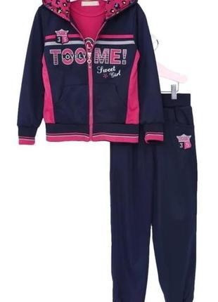 Комплект для девочки спортивный костюм+футболка