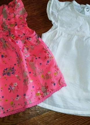 Два платья для малышки