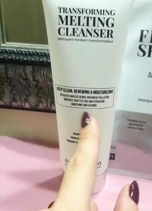 Профессиональное очищающее средство от водостойкого макияжа instytutum