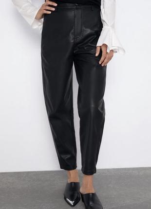 Кожаные брюки zara  💣