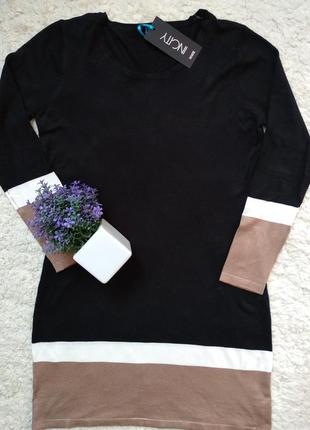 Платье теплое incity размер 50