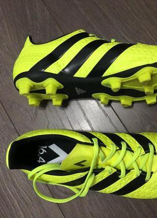 Adidas бутсы