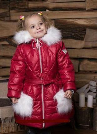 """Зимнее пальто """"мех"""""""
