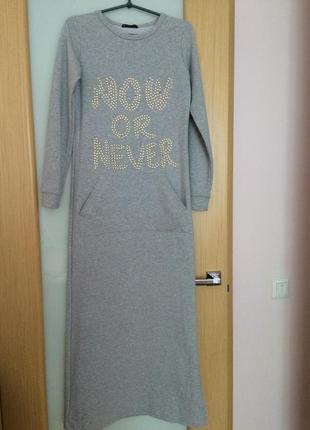 Стильне довге плаття
