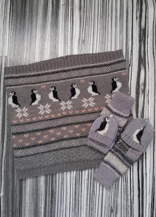 Вязаный набор комплект шарф снуд хомут варежки перчатки митенки