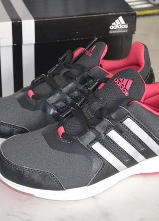 Adidas кроссовки hyperfast 21