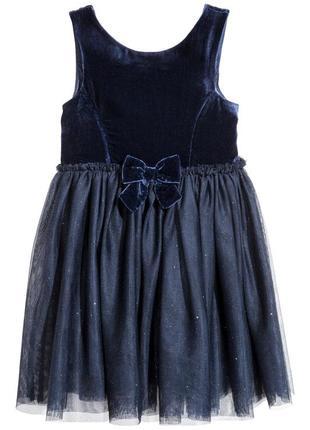 Вечерние, нарядные платья от h&m
