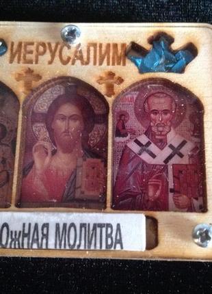 Иконка (триптих) в машину из иерусалима