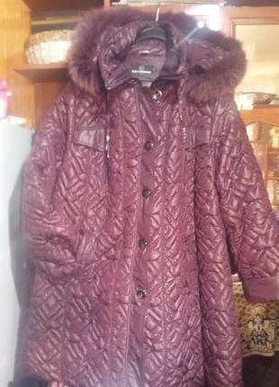 Зиняя куртка