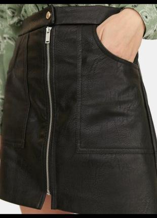 1+1=3 кожаная юбка кожа молния тёплая трапеция кожзам карманы