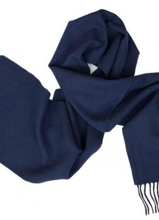 Объёмный шарф из мягкой шерсти