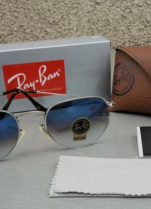 Ray ban очки унисекс солнцезащитные линзы стекло синие