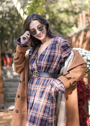 Нежное осеннее платье украинского бренда l'ete