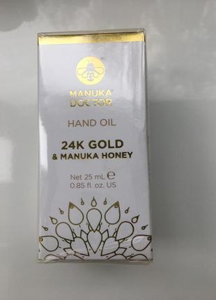 Масло для кожи рук manuka honey